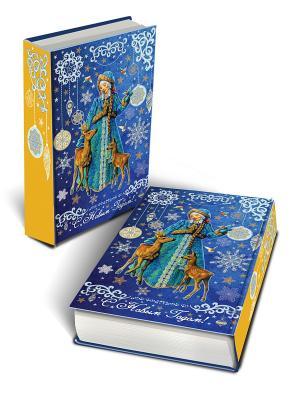 Декоративная шкатулка Снегурочка и оленята (17*11*5см, из МДФ) Magic Time. Цвет: синий