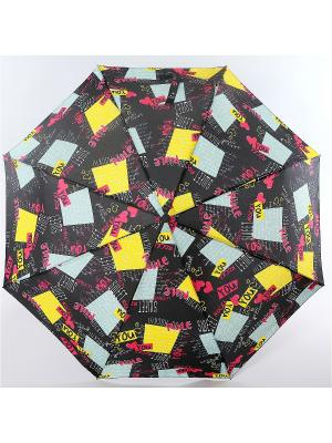 Зонт ArtRain. Цвет: черный, желтый, серо-голубой