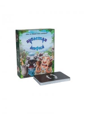 Имаджинариум. Настольная игра.  Ла-Тортуга. Черепаший остров. Цвет: синий, серый, темно-зеленый