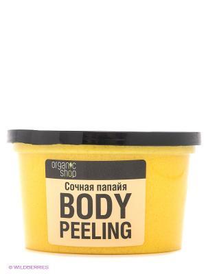 Пилинг для тела Сочная папайя Organic Shop. Цвет: желтый