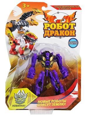 Робот трансформируется в Дракона фиолетовый Город Игр. Цвет: серый, золотистый, фиолетовый