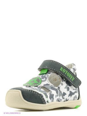 Ботинки Котофей. Цвет: белый