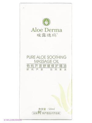 Масло массажное увлажняющее Aloe Derma. Цвет: прозрачный