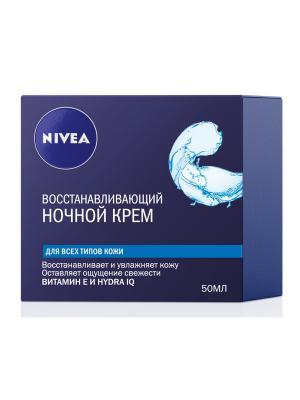 Крем ночной востанавливающий Aqua Effect 50мл Nivea. Цвет: белый, синий