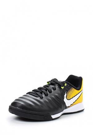 Бутсы зальные Nike 897730-008