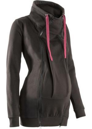 Теплая куртка для беременных и молодых мам (темно-синий) bonprix. Цвет: темно-синий
