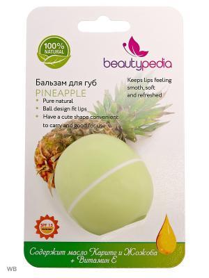 Натуральный бальзам для губ с маслами Ши, Жожоба и витамином E. Ананас. Beautypedia. Цвет: зеленый