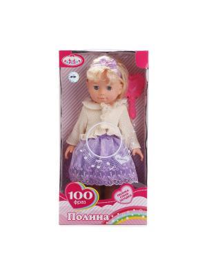 Кукла Карапуз 40см, озвученный, закрываются глазки.. Цвет: белый, сиреневый