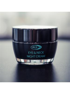 Ночной крем для кожи вокруг глаз и шеи на основе экстракта черной икры Mon Platin DSM. Цвет: черный