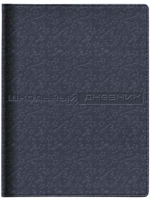 Дневник  velvet fashion (серый) Альт. Цвет: серый