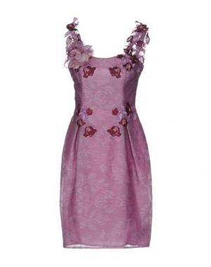 Платье до колена CAILAN'D. Цвет: пурпурный