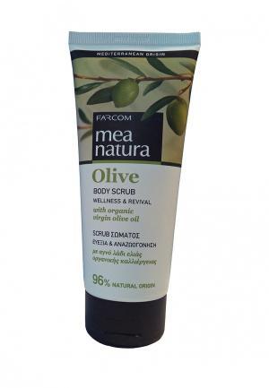 Скраб для тела Mea Natura. Цвет: зеленый