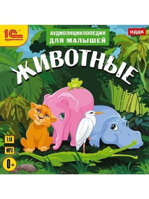 Аудиокнига.  Аудиоэнциклопедия для малышей. Животные 1С-Паблишинг. Цвет: белый