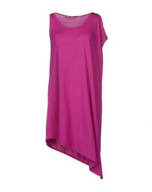 Короткое платье AMAYA ARZUAGA MAILLE. Цвет: фиолетовый