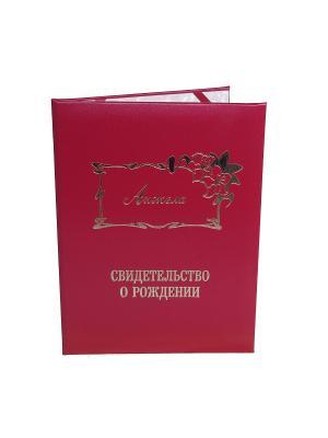 Именная обложка для свидетельства о рождении Анжела Dream Service. Цвет: бордовый