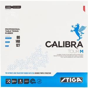 Накладка  Calibra Tour 2,1 мм Stiga