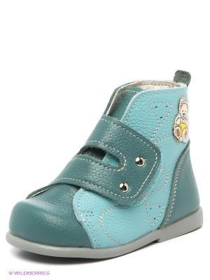 Ботинки Детский скороход. Цвет: серо-зеленый, голубой