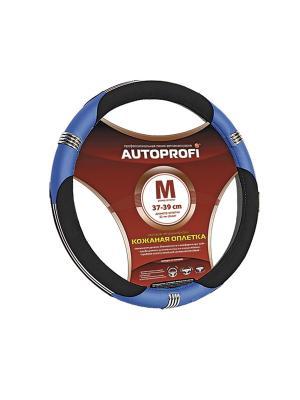 Оплётка руля, натуральная кожа, AP-150 BK/BL (M) Autoprofi. Цвет: синий