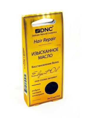 Изысканное масло Восстановление волос, 3х15 мл DNC. Цвет: светло-желтый, прозрачный
