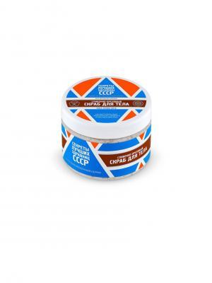 Скраб для тела сливочно-ореховый 500 мл. СЕКРЕТЫ ЛУЧШИХ ЗДРАВНИЦ СССР. Цвет: белый, синий, красный