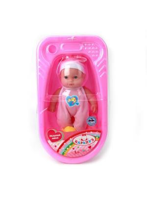 Пупс Карапуз 20см, твердое тело, с ванночкой и аксессуароми, одежда. Цвет: розовый