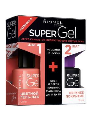 Топ+гель-лак Super Gel, тон 031 Rimmel. Цвет: оранжевый