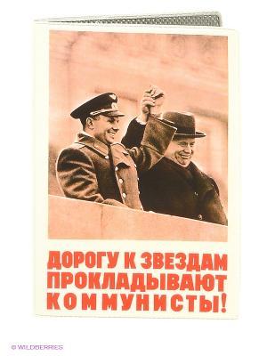 Обложка Mitya Veselkov. Цвет: белый, бежевый
