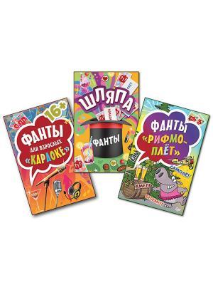 Комплект: Фанты Рифмоплёт+Фанты для взрослых Караоке+ ФантыШляпа ПИТЕР. Цвет: темно-бордовый, темно-фиолетовый