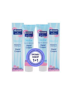 Набор: Пробиотический омолаживающий крем для рук Yoghurt Of Bulgaria, (75 мл X 2 шт) Biofresh. Цвет: голубой, белый, розовый