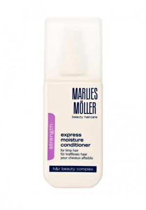 Спрей для волос Marlies Moller. Цвет: белый