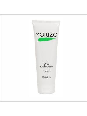 Morizo крем-скраб для тела. Цвет: светло-голубой, белый