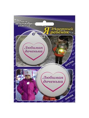 Набор светоотражающих элементов Властелин дорог. Цвет: белый