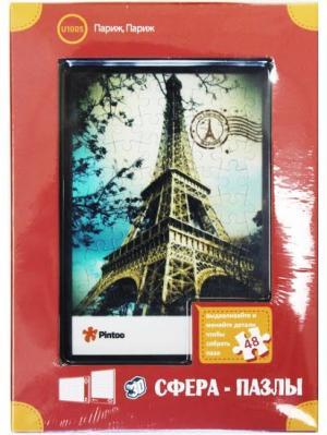 Сфера Пазлы  3D Головоломки Париж, Париж Склад Уникальных Товаров. Цвет: зеленый, розовый