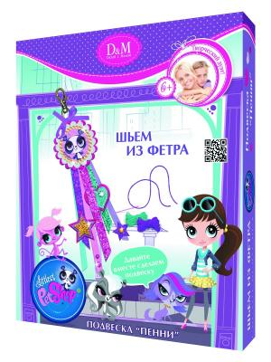 Набор для создания брелка Панды Пенни Линг  Littlest Pet Shop Делай с мамой. Цвет: розовый