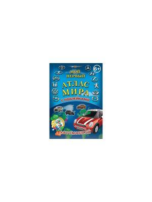 Детский атлас мира с наклейками. Автомобили Бумбарам. Цвет: синий, красный