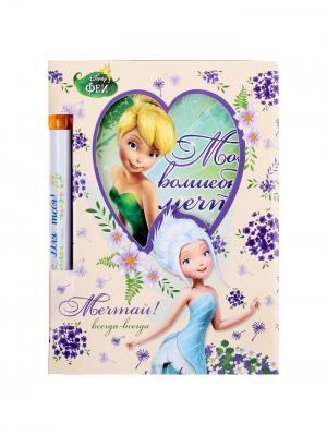 Подарочный набор с ручкой, Феи Disney. Цвет: индиго, персиковый, светло-зеленый
