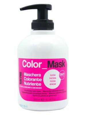 Питающая окрашивающая маска - COLOR MASK фуксия 300 мл. KayPro 20044. Цвет: розовый
