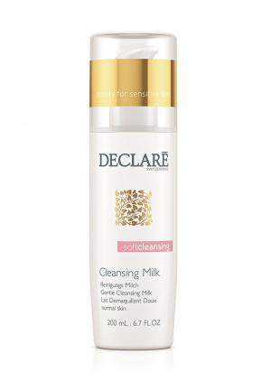 Очищающее молочко Declare. Цвет: белый