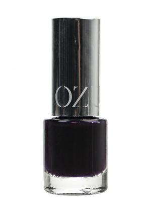 Топовое покрытие Yllozure. Цвет: фиолетовый
