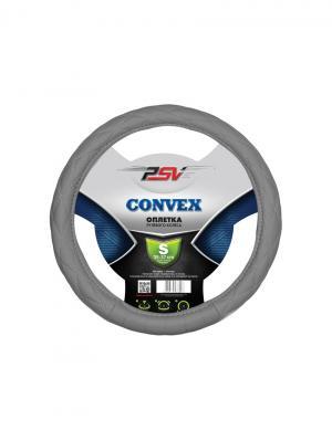 Оплётка на руль PSV CONVEX (Серый) S. Цвет: серый