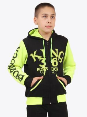 Куртка Ярославская Мануфактура. Цвет: черный, светло-желтый
