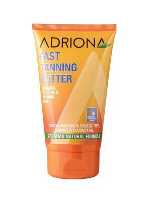 Масло для ускоренного загара лица и тела ADRIONA. Цвет: оранжевый