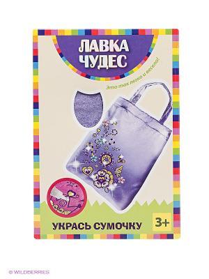 Набор Укрась сумочку Лавка Чудес. Цвет: фиолетовый
