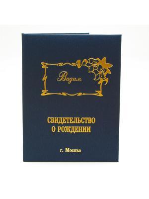Именная обложка для свидетельства о рождении Вадим г.Москва Dream Service. Цвет: синий