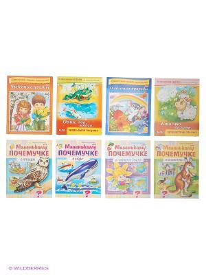 Комплект развивающие книжки №10(8 видов) Издательство Хатбер-пресс. Цвет: белый