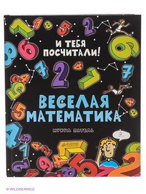 Веселая математика Издательство CLEVER. Цвет: черный