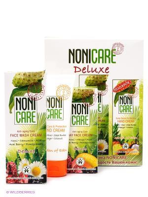 Подарочный набор Deluxe 2+1 Nonicare. Цвет: белый