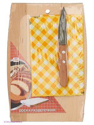 Набор для кухни в термоусадке Метиз. Цвет: желтый