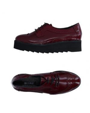 Обувь на шнурках CUPLÉ. Цвет: баклажанный