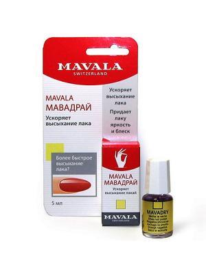 Средство для быстрого высыхания лака Мавадрай  5ml (на блистере) Mavala. Цвет: прозрачный